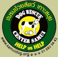 Samui Dog Rescue Centre logo
